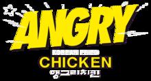 Angry Chicken - Koreanisches Fast-Food-Restaurant in Berlin-Friedrichshain